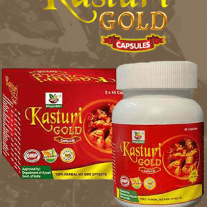 kasturi capsule price in pakistan