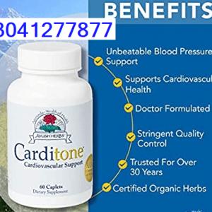 carditone tablets price near pakistan