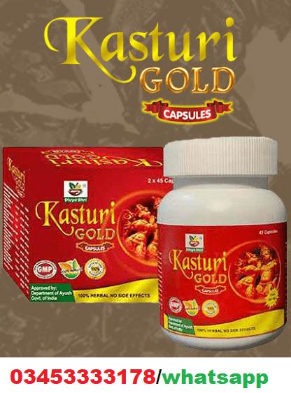 kasturi capsule price in pakistan