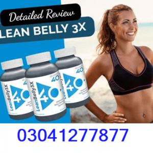 Lean Belly 3x in pakistan