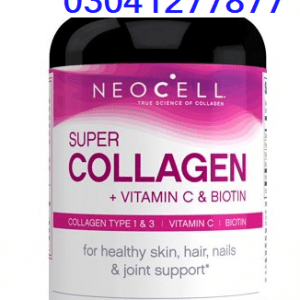 neocell collagen price in pakistan