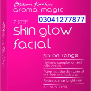 skin glow facial price in pakistan