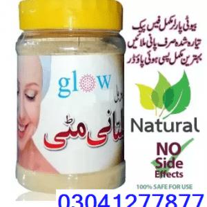 multani mitti powder price in pakistan